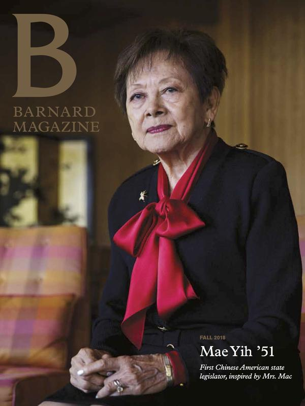 Barnard Magazine Fall2018cover.jpg